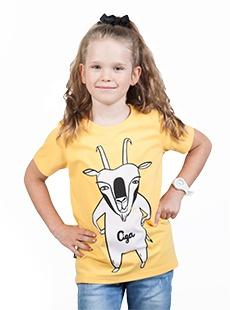 Koszulka Ciga żółto