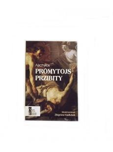 Ksiożka Promytojs przybity