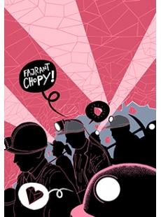 Plakat Grubiorze
