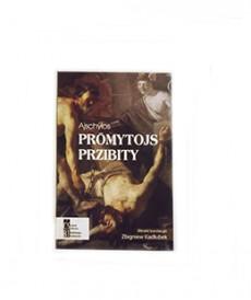 promytojs_przibity_miniatura